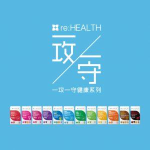 保健營養產品系列